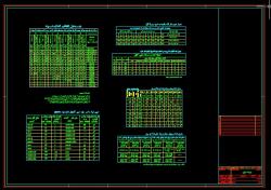 دانلود جزییات اجرایی و جداول استاندارد برق 2