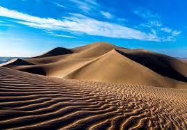 پاورپوینت گرمترین بیابانهای کره زمین