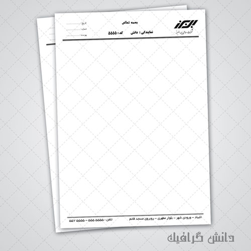 طرح لایه باز سربرگ بیمه البرز